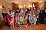 Діти священнослужителів привітали митрополита Іоасафа з Різдвяними святами