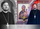 Великий піст: що потрібно знати християнину? (+ВІДЕО)